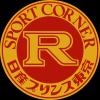 Ecf659 sportcorner