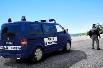 C492ff politiadefrontiera(5)