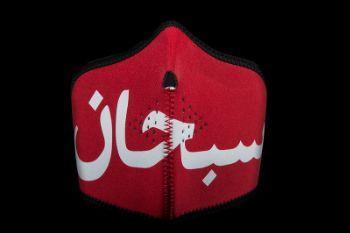 4a3543 supreme arabic facemask red 1 l