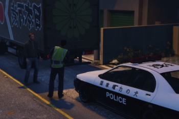 68d7c9 cop