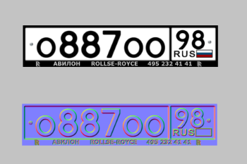 69109c 1