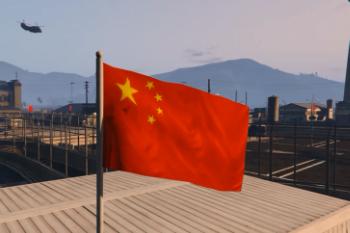 58a00f china