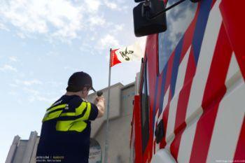 Dccfed flag fire 1