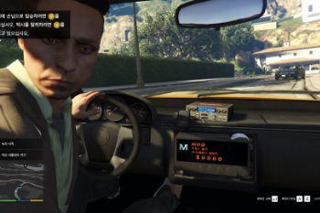 06a25a taxi