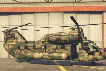 E90ee1 cargobob2