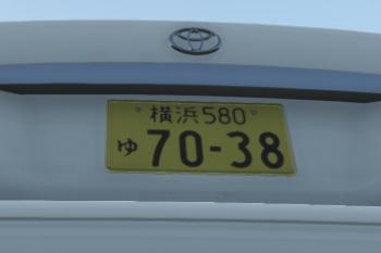 043047 yellow