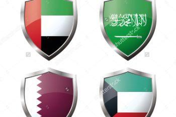 Fb7ac0 stock vector set flag icon united arab emirates saudi arabia qatar kuwait vector illustration 345337634