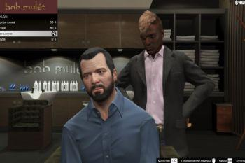 Original beard for Michael - GTA5-Mods.com