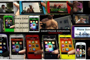 Ecfdaa smarthphone exp promo