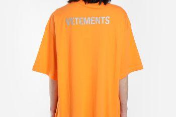 A4e149 mss18tr31 orange 1064