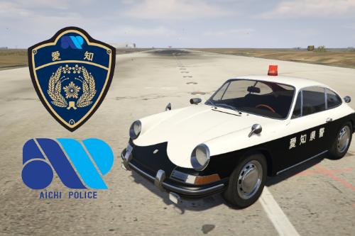 1964 Porsche 911 Type (901) Japanese police patrol car 愛知県警察式樣 [ Replace | ELS ]