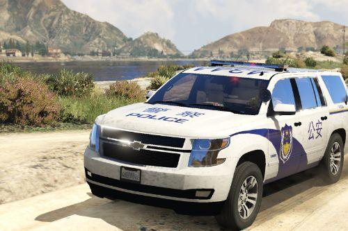 2015 Chevrolet Tahoe Chinese Police