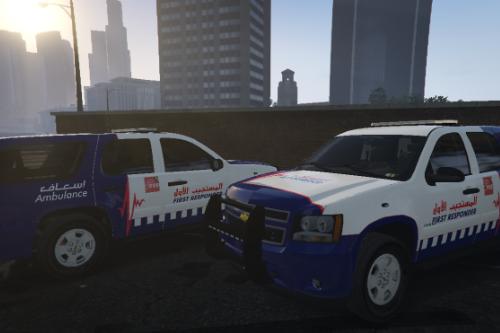 [4K] 2013 Tahoe Dubai Ambulance First Responder Texture