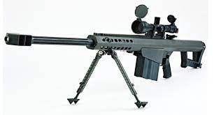 .50 Cal Heavy Sniper Sound