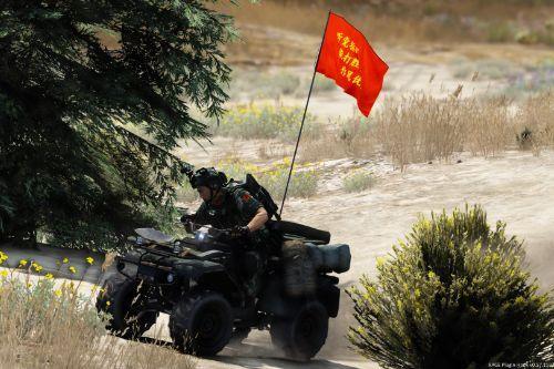 [ADD-ON|FIVEM] China PAP ATV 武警全地形沙滩越野车