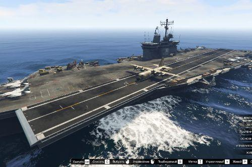 Aircraft Carrier [NEW]