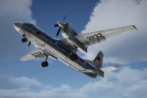 Antonov AN-32  (Антонова AN-32)  [Add-on I Liveries]
