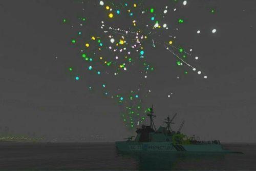 Barco de la Prefectura Naval Argentina