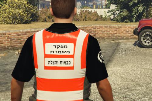 מדי מפקד משמרת כבאות והצלה -  battalion chief 88 israel