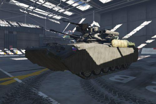 BMP-2 [Replace]