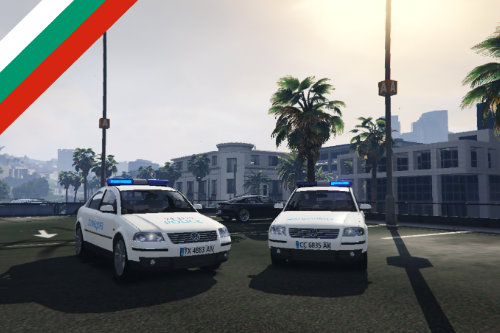 Bulgarian pack | Police and Gendarmerie