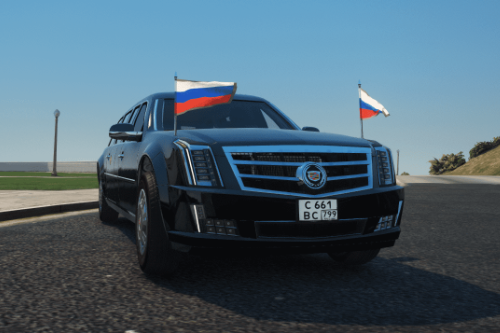 "Cadillac ""The Beast"" Russian Presidential State Car 