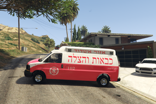 Chevy Express | אמבולנס כיבוי אש -  ambulance fire department israel