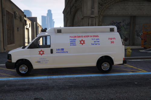 Chevy Express | אמבולנס - Ambulance israel
