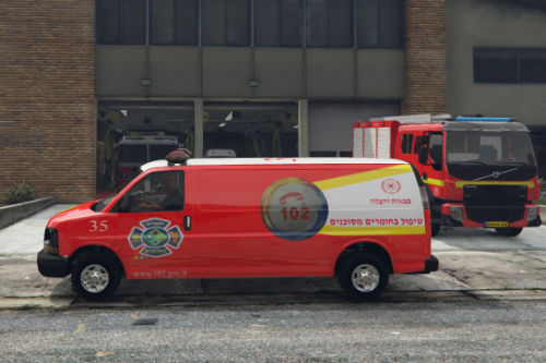 Chevy Express | רכב כיבוי אש- Truck fire department israel