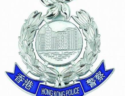 China Hong Kong Police中国香港警察