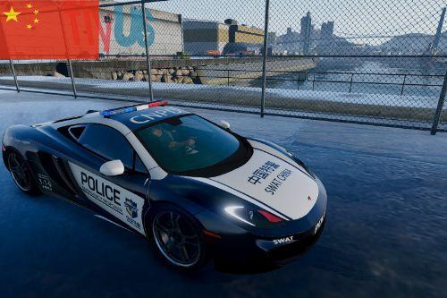 Chinese McLaren SWAT