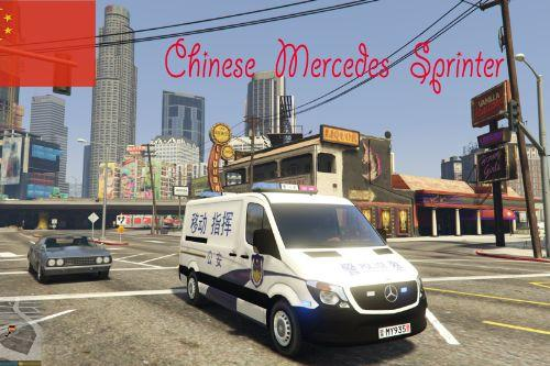 Chinese Mercedes Sprinter