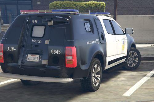 台灣警車(霍頓 Colorado DIVVY) Taiwan Police Car(Holden Colorado DIVVY)