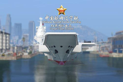 CV-16 Chinese Aircraft Carrier Liaoning