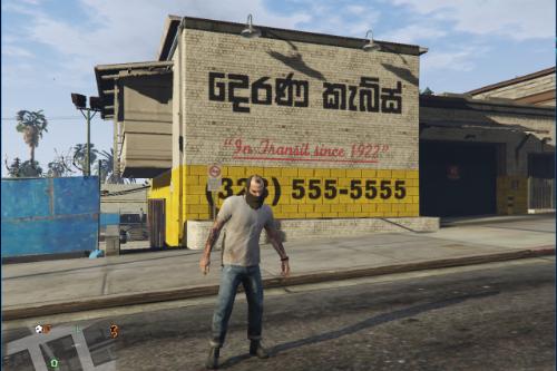 දෙරණ කැබ්ස් | Derana Cab Depot