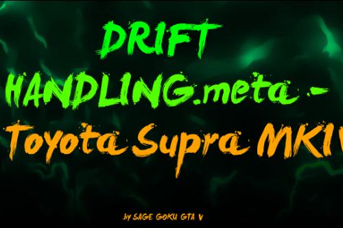 Drift Handling for Rmod's Toyota Supra MKIV