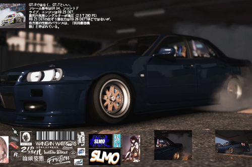 Sticker Paintjob for Nissan Skyline ER34 Uras Type R by L33TaS