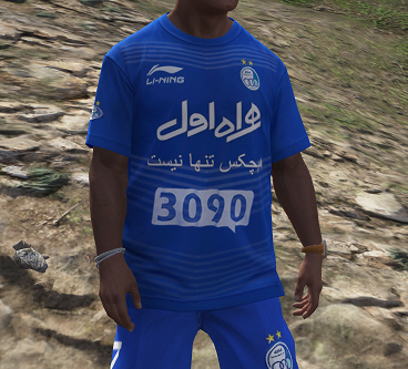 Esteghlal Uniform for Franklin لباس استقلال