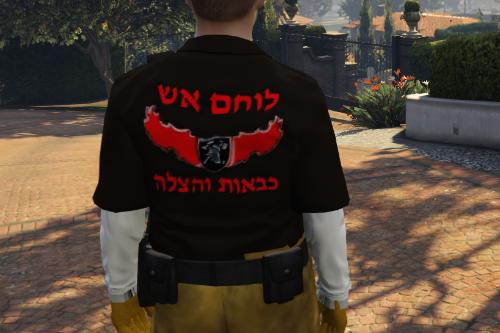 מדי כבאי צהובים/חצי לבוש -  Firefighter Yellow israel