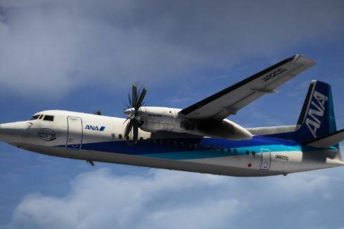 Fokker 50 Livery Pack