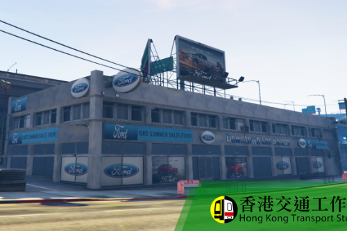 Ford Building Retexture 福特汽車公司大樓(連廣告板) [FiveM/GTA5]