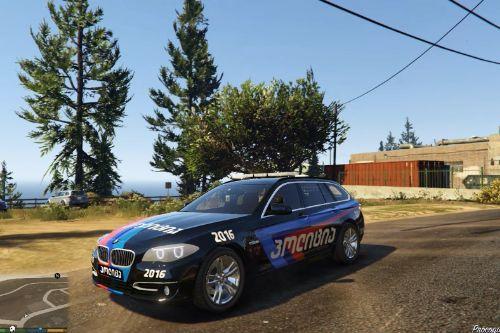 Georgian Police BMW 2016