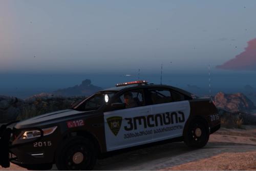 Georgian Police Ford Interceptor