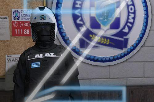 Greek Police Helmet
