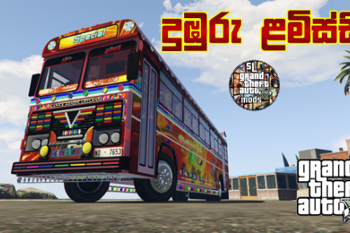 GTA 5 DUBURU LAMISSI BUS (ADDON-OIV, MANUAL/REPLACE) WITH HORN AND LIGHTS - දුඹුරු ළමිස්සී බස් රථය