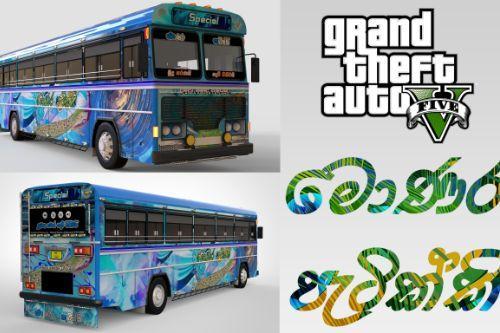 GTA 5 MONARA PATIKKI BUS (ADDON-OIV/REPLACE) WITH HORN AND LIGHTS - මොණර පැටික්කී බස් රථය