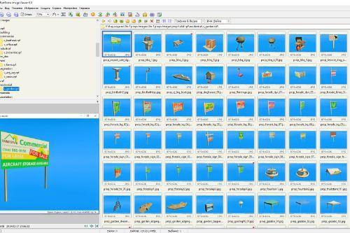 GTA V InstallPath Tool - GTA5-Mods com