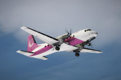 Hawker Siddeley HS 748 [Add-On | Tuning I Liveries]