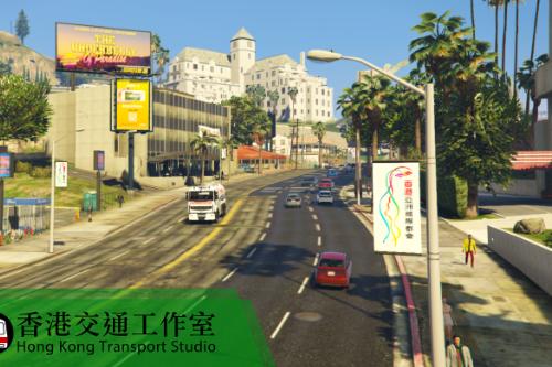 Hong Kong Asia's World City Advertising Street Lights Retexture 香港亞洲國際都會廣告燈柱