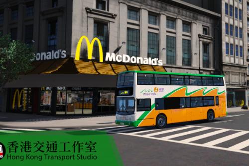 Hong Kong Bus Pack 香港巴士套裝 [.ytd]